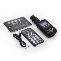 FM-Модулятор, Sound Wave, FM11