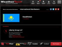Carmarket - эксклюзивный дистрибьютор Weathertech в Казахстане