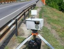 Типы радаров, применяемых в Казахстане
