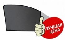 Комплект защитных экранов Chiko (Передние Боковые, Укороченный вариант)